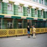 """Навес """"Солодов"""", г. Казань"""