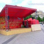 Сцена на Площади Революции