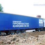 Тенты на грузовые прицепы