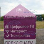 Палатка для NBN