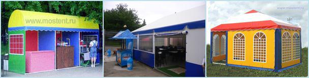 Агитационные и другие палатки