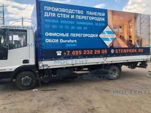 Тенты на грузовики IVECO
