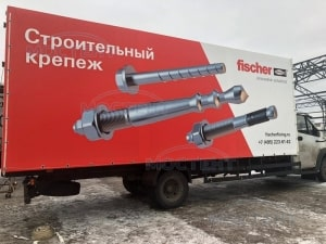 Тенты на ГАЗель NEXT