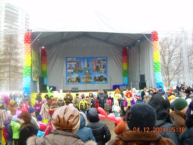Концертные площадки