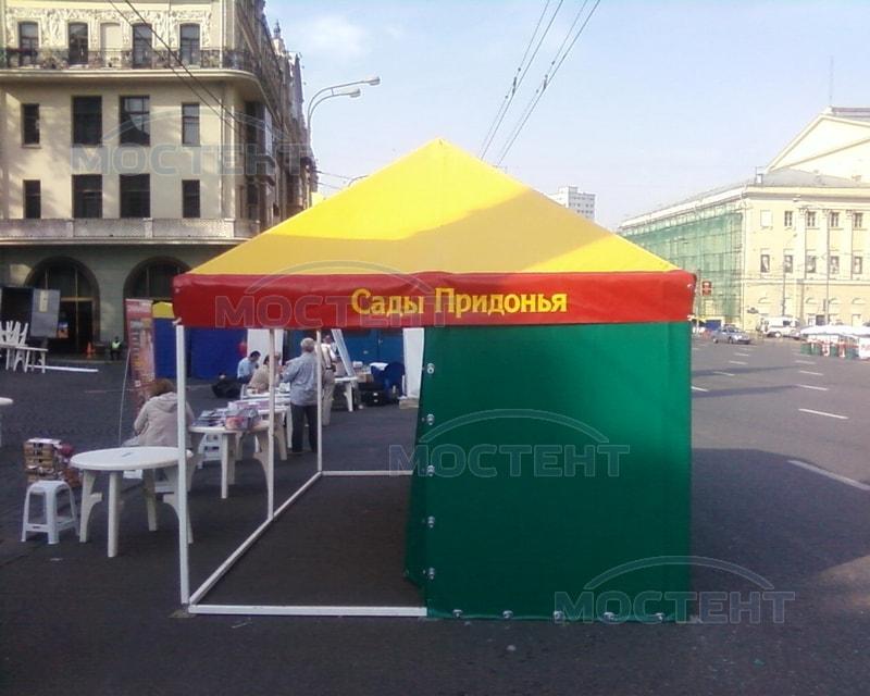 Палатка торговая разборная