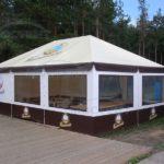 Пивная палатка