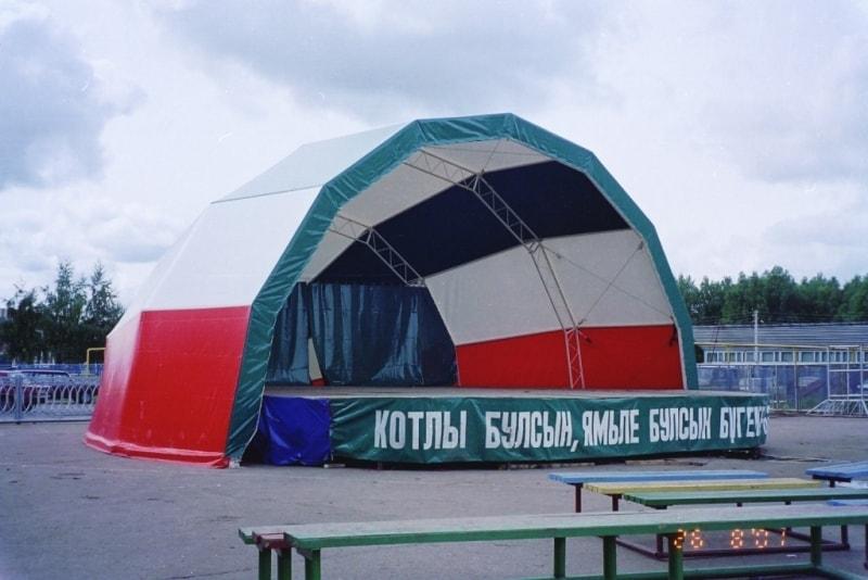Сцена купольная