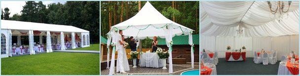 Шатры для свадеб