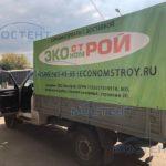 УАЗ 236021 Профи